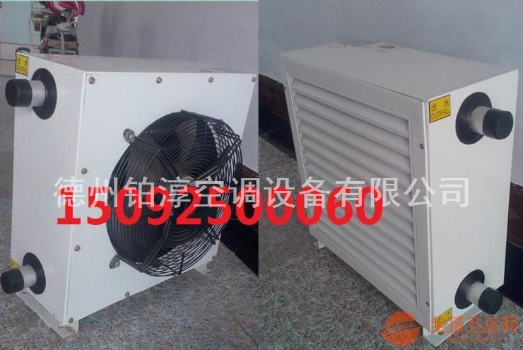 工业暖风机优质生产厂家、热水暖风机,蒸汽暖风机