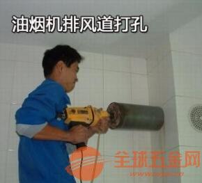 太原东中环专业师傅打孔电话
