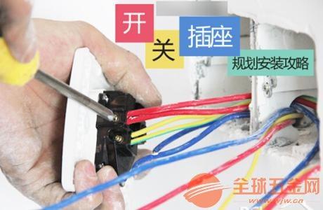 太原灯具电路插座没电维修