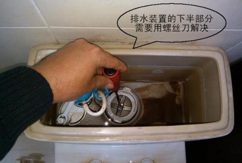 找修马桶漏水渗水上门师傅电话