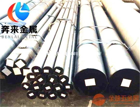 惠州Z85WDKCV化学成分 Z85WDKCV