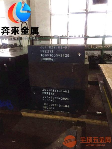 DH62国标替代材料 DH62模具钢棒材