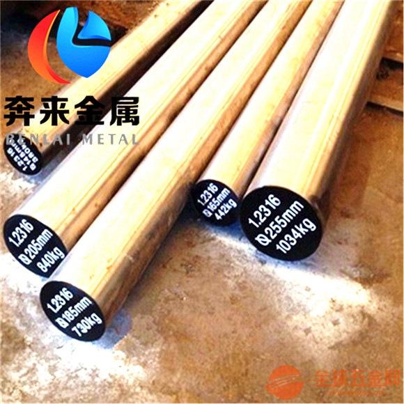 DH6国内现货商 DH6模具钢棒材