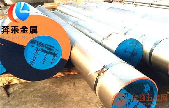 GS-344HT原厂材质单 GS-344HT模具钢棒材