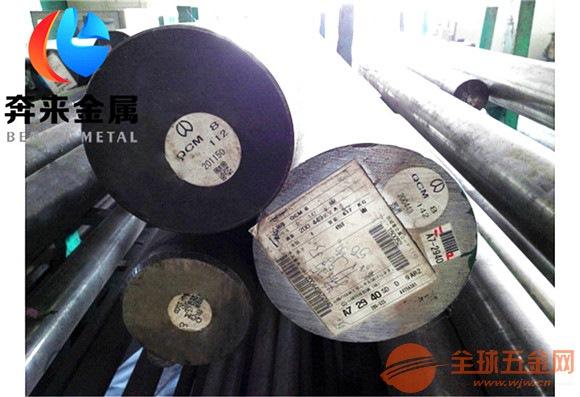 D-ATAR国内供应处 D-ATAR模具钢棒材