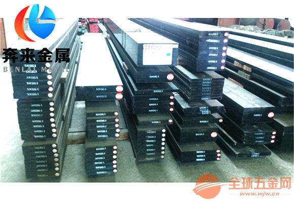 X165CrMoW12KU材料性能X165CrMoW12KU代銷商