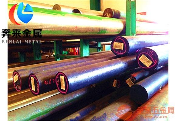 1.2344国标替代材料 1.2344模具钢棒材
