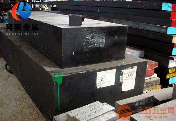 1.2345提供样品 1.2345模具钢棒材
