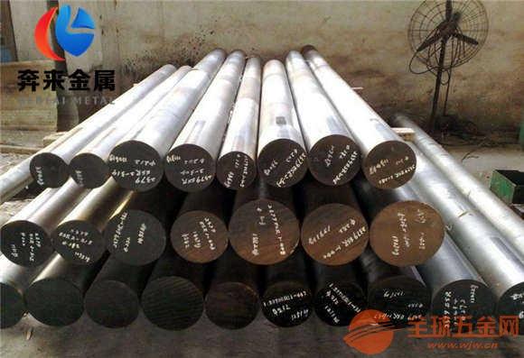 5XHM库存销售 5XHM模具钢棒材