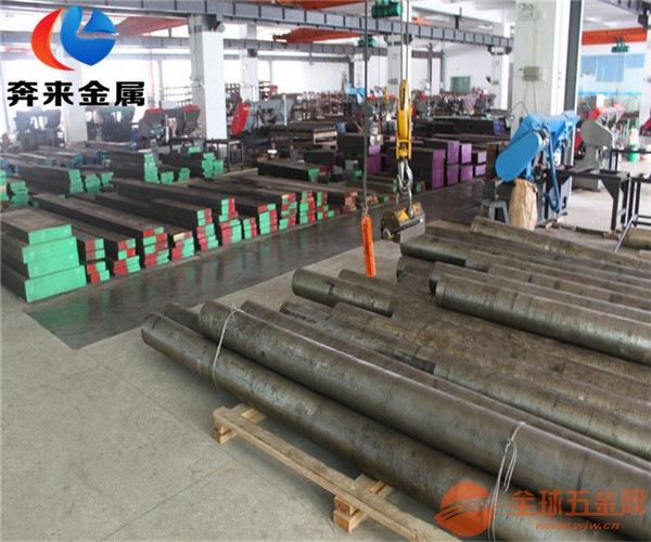 Z210CW12-01提供样品 Z210CW12-01模具钢棒材