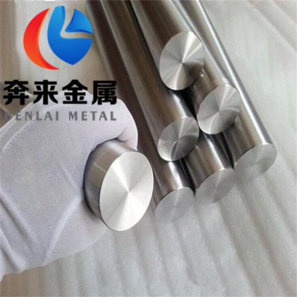 耐腐蚀镍合金1.3912常规尺寸
