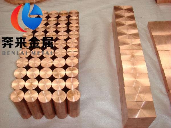 铍青铜 CB2日本NGK
