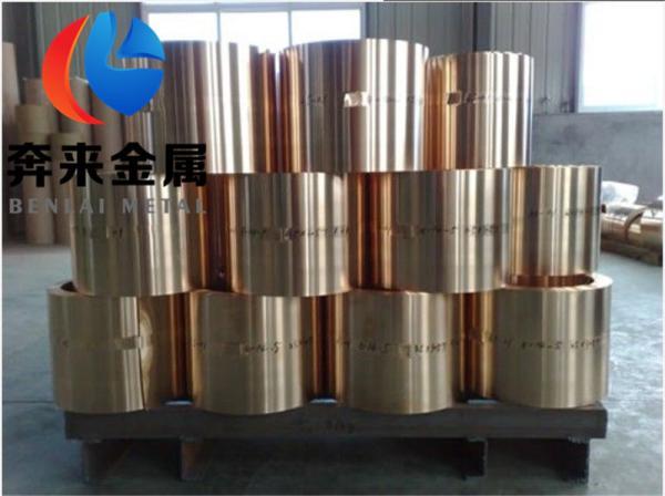 鈹青銅 BPB2鈹銅備貨尺寸
