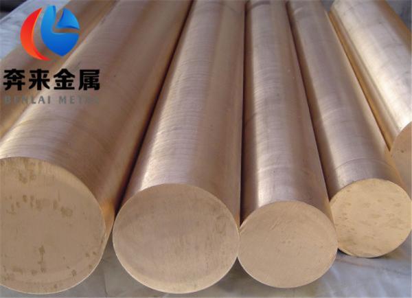 铍青铜 CDA170铍铜棒