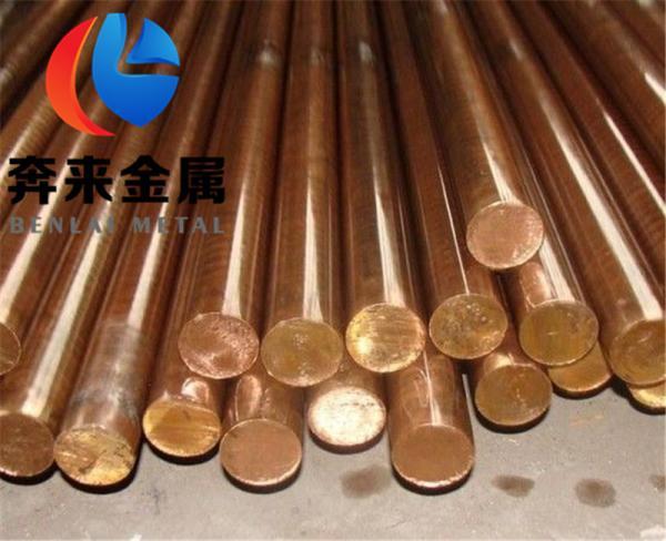 铍青铜 CDA170性能数据
