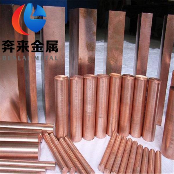 铍青铜 CB101铍铜提供加工定制