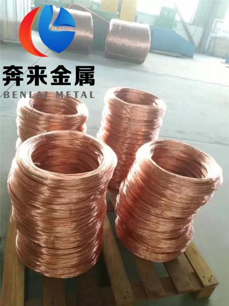 铍青铜 Alloy165现货商报价