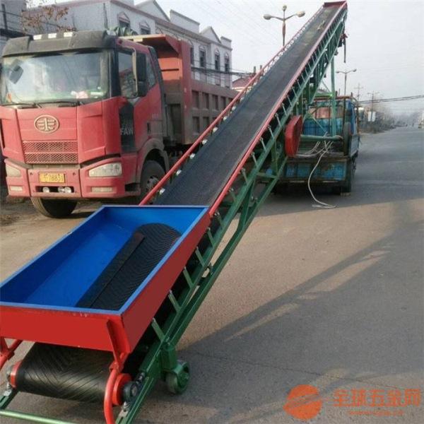 大倾角爬坡运输机耐高温耐磨工业用大倾角输送机
