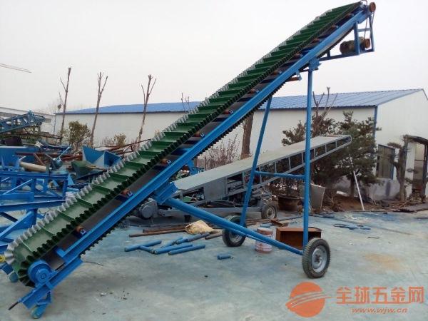 散料入倉輸送機批量加工橡膠帶運輸機