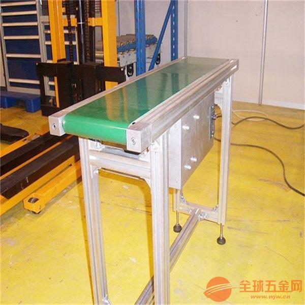 PVC工業皮帶輸送機多用途流水線定制