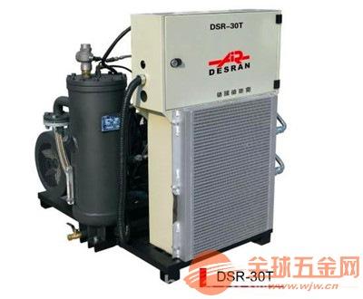 竹泓德斯蘭空壓機控制器價格擠出機配套空壓機