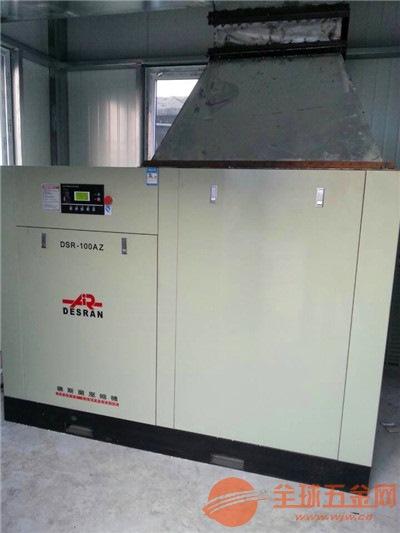 長橋德斯蘭空壓機控制器價格熔噴機配套空壓機