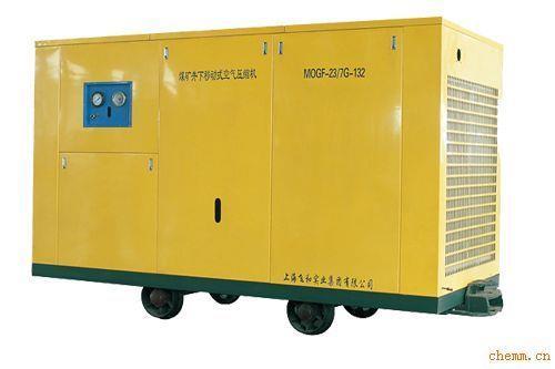 安慶德斯蘭壓縮機有限公司生產廠家