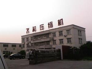 臺州德斯蘭靜音空氣壓縮機型號