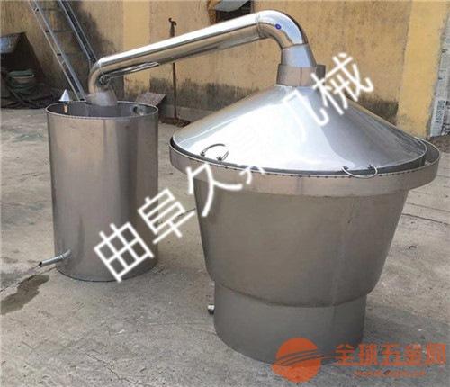白酒设备304材质 500斤蒸汽式不锈钢酿酒设备