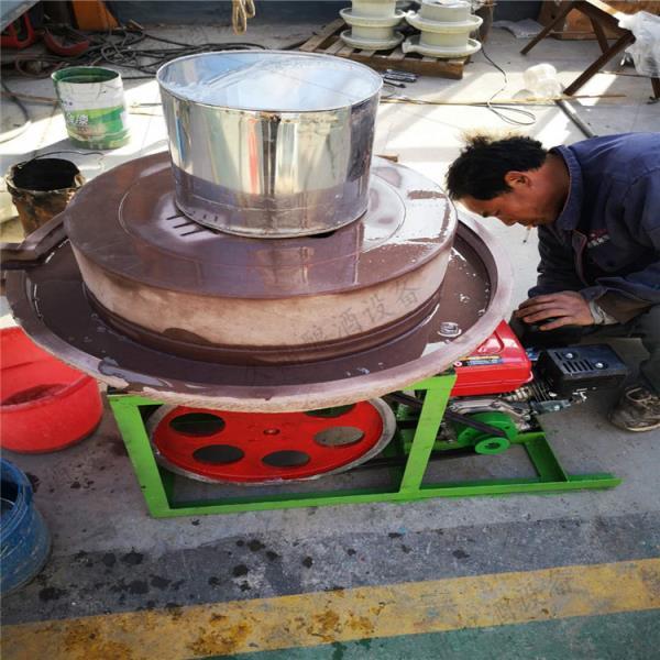 咸阳供应豆浆豆腐电动石磨石磨机电动