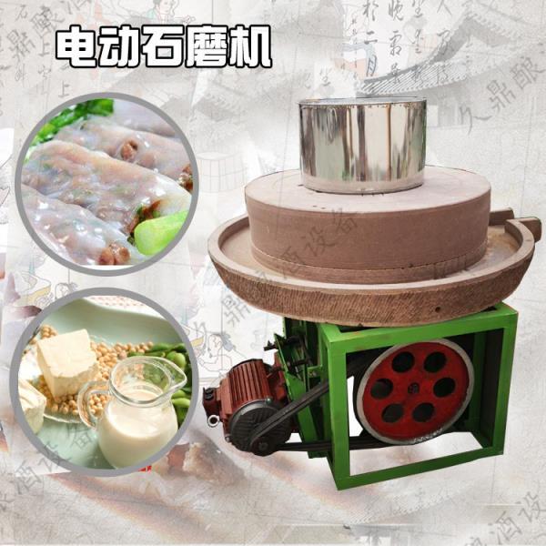 宣化县低速研磨石磨米浆机文轩出销新款杂粮石磨机