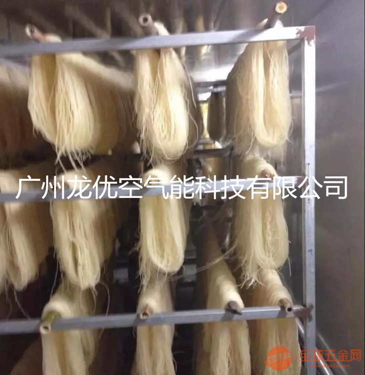米粉烘干机价格 桂林米粉热泵烘干机厂家直销 米粉除湿机