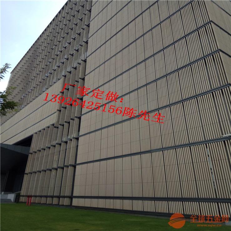 外墙铝方通 隔断木纹铝方管 室内外装饰铝制品