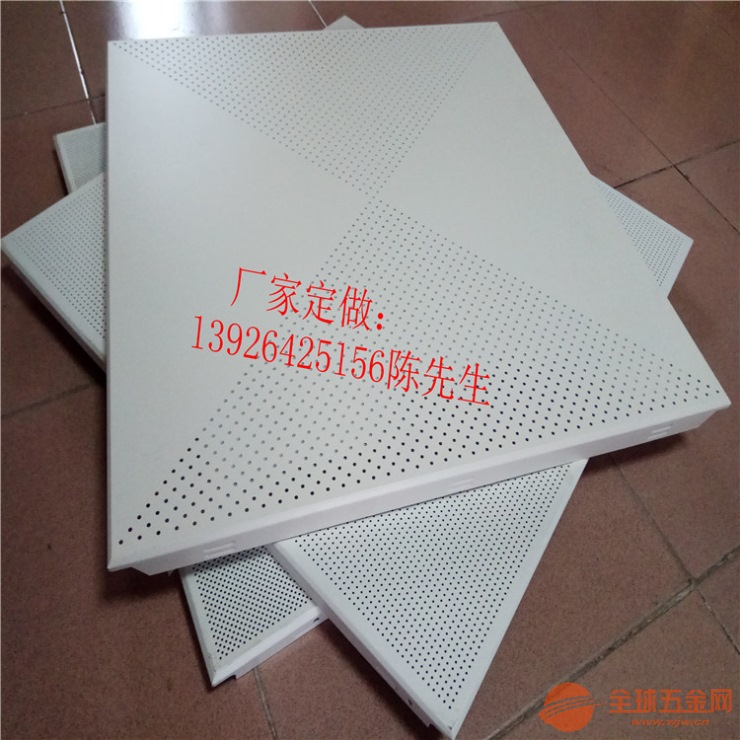 专业铝扣板生产厂家