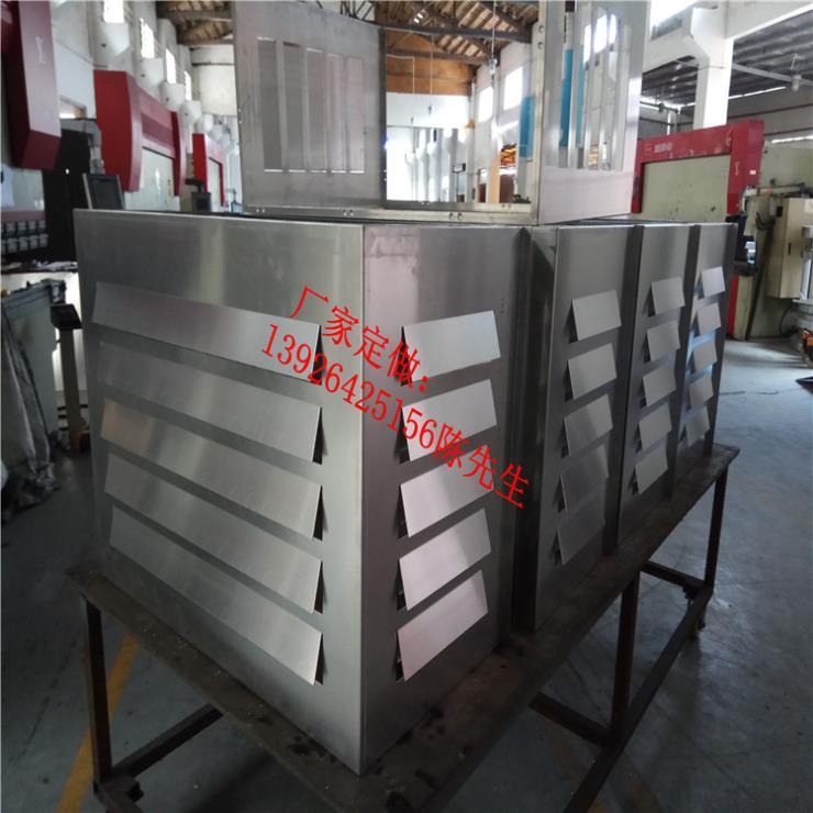 百叶窗空调罩 铝板通风百叶 金属装饰材料