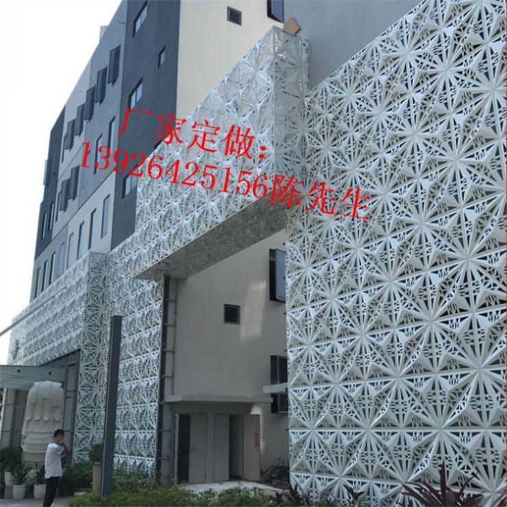 铸造镂空铝板 20mm镂空铝单板 金属墙面装饰建材