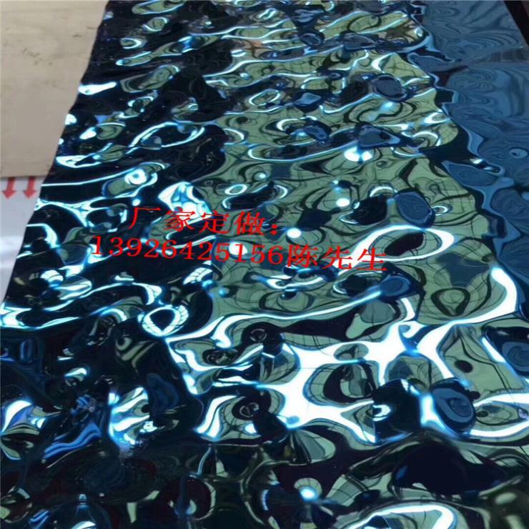 水波纹幕墙板 镜面水波纹铝板 金属幕墙装饰材料