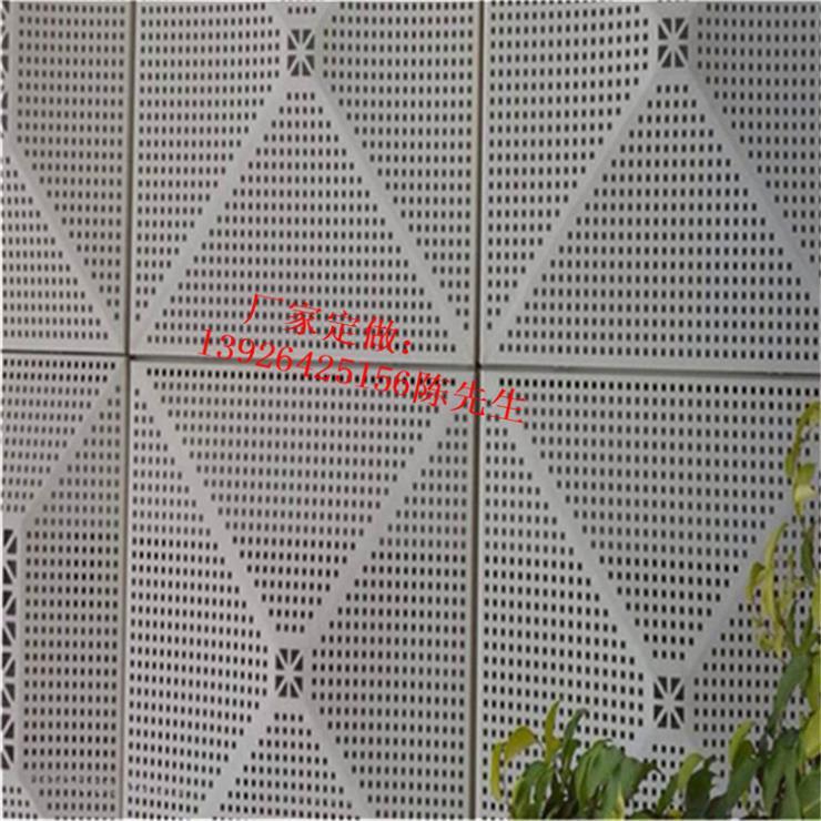 冲孔造型铝单板 外墙穿孔铝板 金属幕墙装饰材料