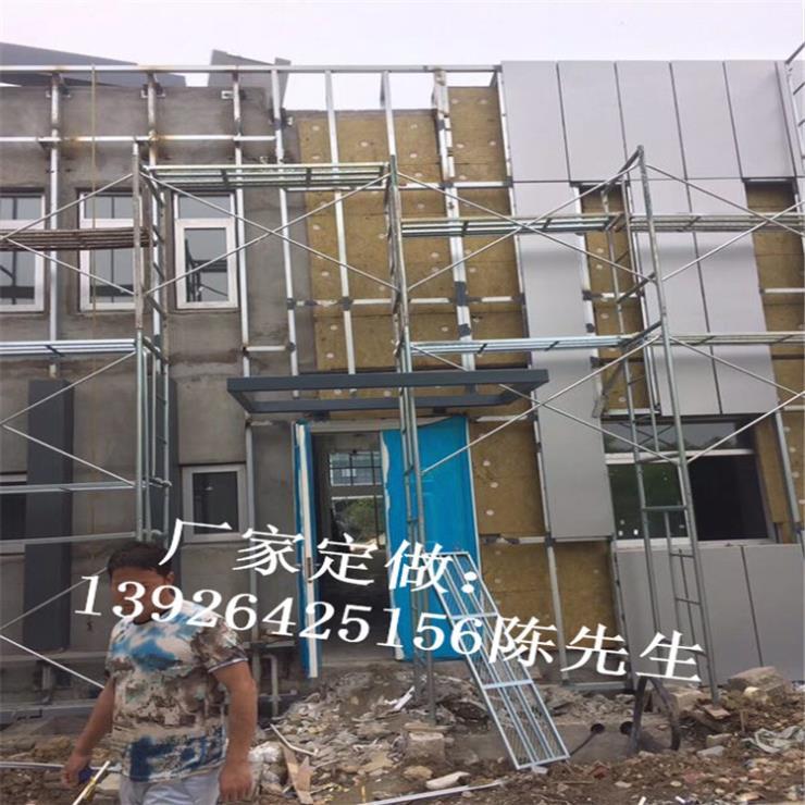3厘外墙铝板 氟碳喷涂铝单板 户外墙面装饰材料
