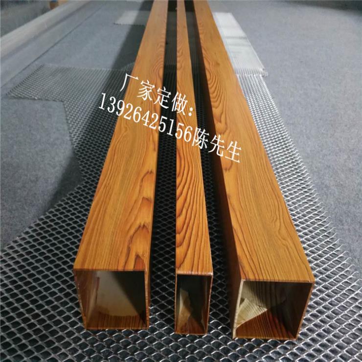 木纹色铝方管 金属仿生态木色材料