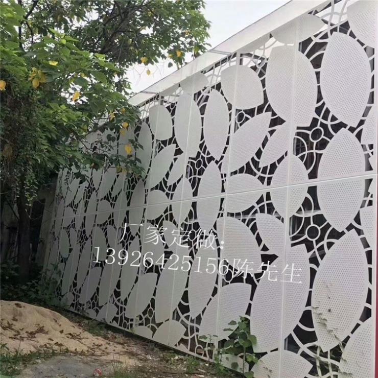 冲孔镂空铝板 防护雕花铝单板 户外幕墙装饰板