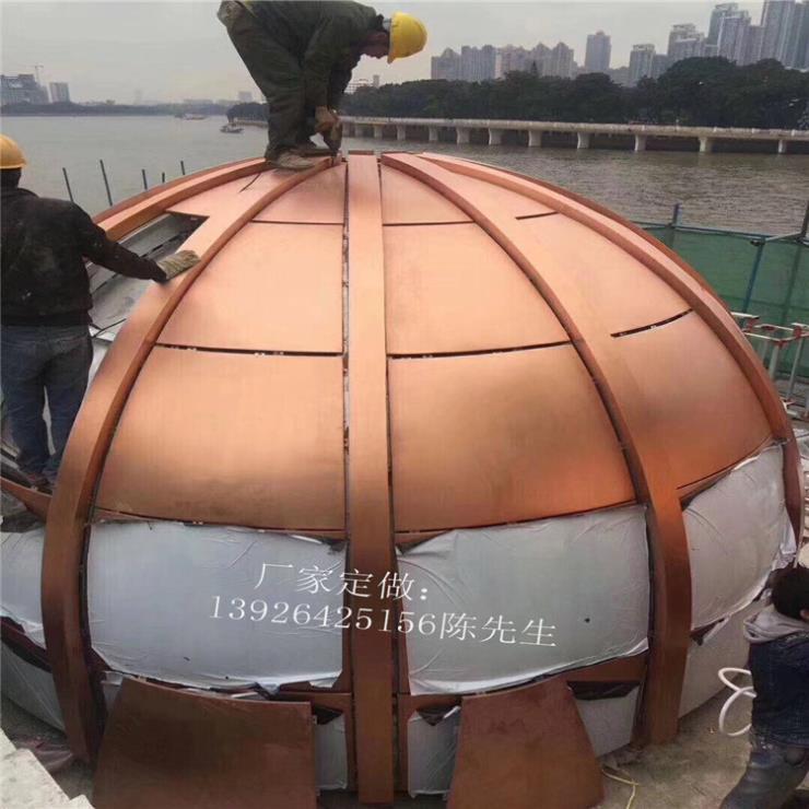 自洁铝单板 装饰铝挂板 生产厂家