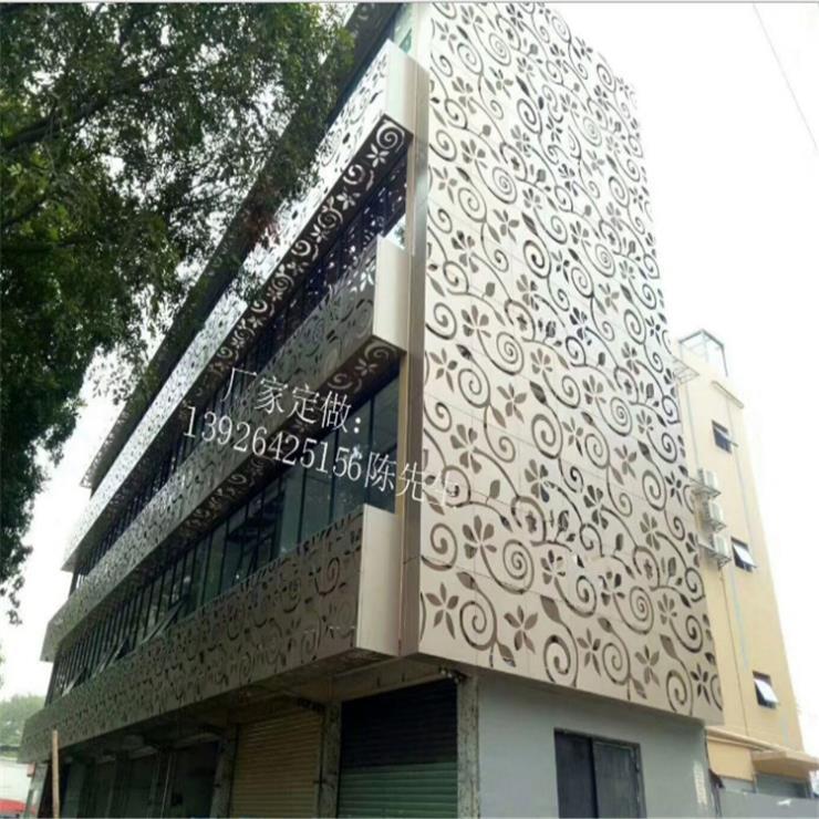 雕花铝单板价格 铝合金墙面装饰材料