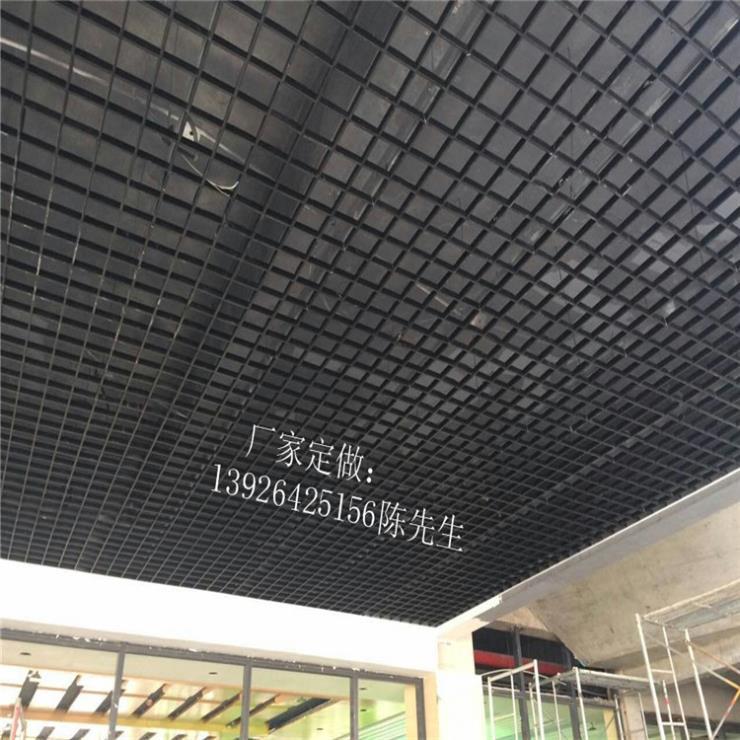 黑色铝格栅价格 金属吊顶装饰材料