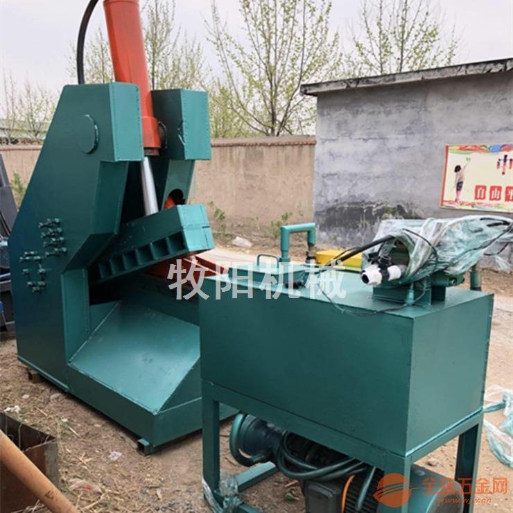 液压金属剪切机鳄鱼剪 钢筋圆钢剪断机 钢板剪板机