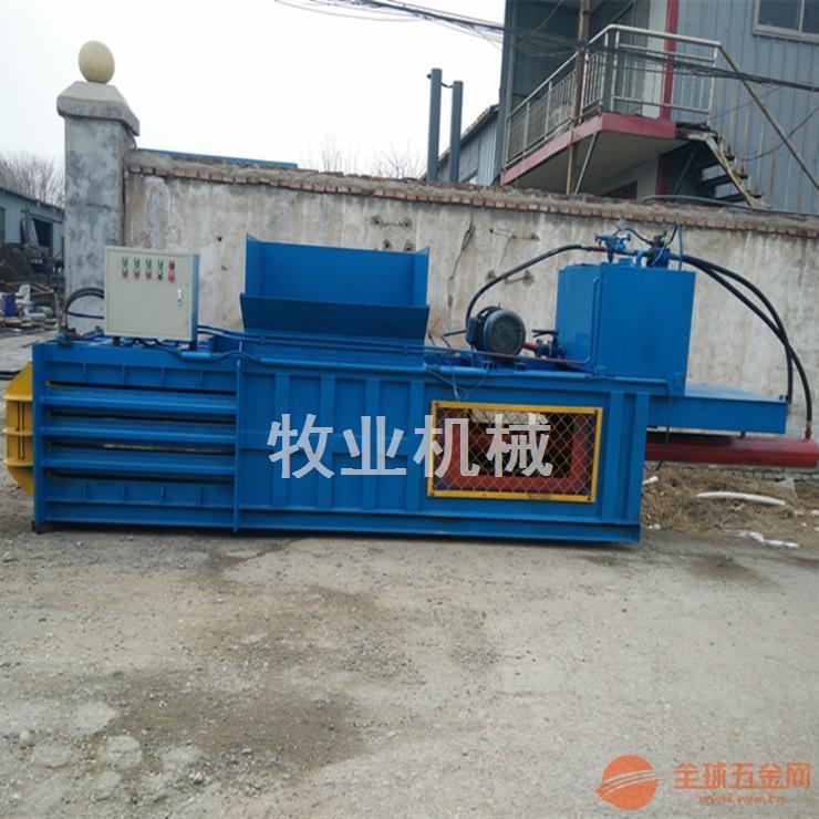 左云县液压打包机 废品打包机 10吨立式液压打包机品质优 价格低