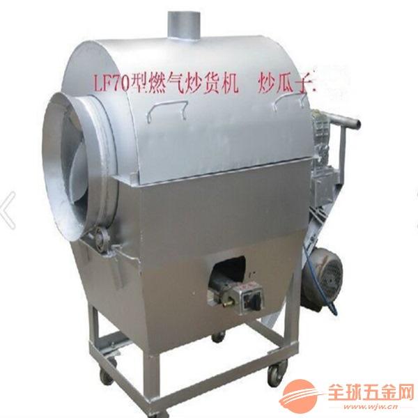 北京电加热炒料机