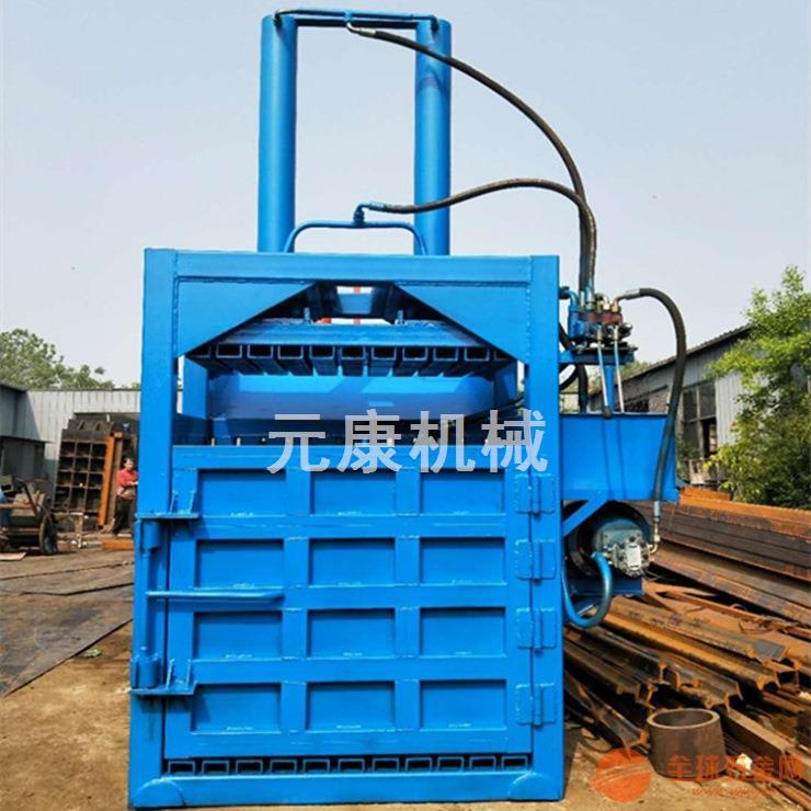 阳江垃圾立式打包机