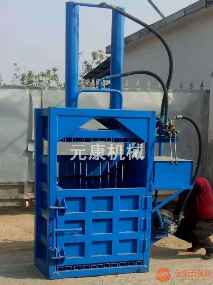 薄膜打包机怀化液压打包机型号齐全