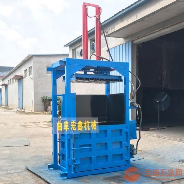 金属液压打包机 立式废铁液压打包机 液压打包机